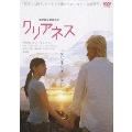 クリアネス[DB-0210][DVD] 製品画像