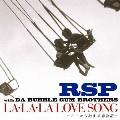 LA・LA・LA LOVE SONG~ここから始まる恋物語~ [CD+DVD]<初回生産限定盤>