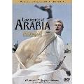 アラビアのロレンス 完全版 デラックス・コレクターズ・エディション