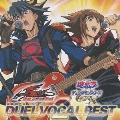 遊☆戯☆王シリーズ DUEL VOCAL BEST 2