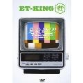 見放題! 2 ~ET-KING VIDEO CLIP COLLECTION~
