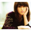 KEIKO UTOKU COMPLETE BEST ~Single Collection~ [2CD+DVD]