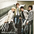 Wanna Be With You [CD+DVD]<初回盤A>
