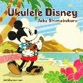 ウクレレ・ディズニー CD