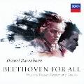 最新決定盤 歓喜の歌-ベートーヴェン・ベスト