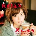 リラックス・クリスマス~ウチナカ カフェ スタイル~