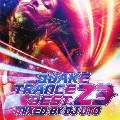 QUAKE TRANCE BEST.23 MIXED BY DJ UTO