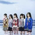 風よはやく [CD+DVD]