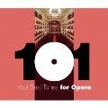 どこかで聴いたクラシック オペラ・ベスト101 CD
