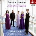 ブラームス&シューマン:ピアノ五重奏曲
