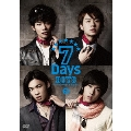 7Days BOYS -ボクタチの超★育成計画- 2