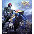 仮面ライダーBLACK RX Blu-ray BOX I