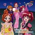 プリキュアたいそう&プリキュア音頭~スマイルWink~ [CD+DVD] 12cmCD Single
