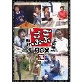 ごぶごぶBOX14