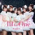 All for One [CD+DVD]<初回限定盤>