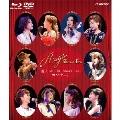 麗人 REIJIN -Showa Era- コンサート [Blu-ray Disc+DVD]