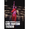 KURODA MICHIHIRO mov'on 2 LIVE FANTOM110500