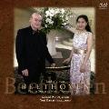 ベートーヴェン:ヴァイオリン・ソナタ第9番≪クロイツェル≫&第10番