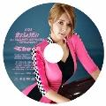 愛をちょうだい feat.TAKANORI NISHIKAWA(T.M.Revolution)<初回限定ピクチャーレーベル盤/CHOA>