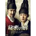 秘密の扉 DVD-BOXI