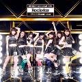 Rockstar/フワフワSugar Love (原駅ステージA【CD+DVD】盤)