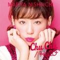 Chu Chu/HellO [CD+DVD]<通常盤>