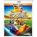 ターボ [Blu-ray Disc+DVD]