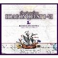 すぎやまこういち 交響組曲ドラゴンクエストI~VII<数量限定盤>