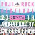 フジロックフェスティバル 20thアニヴァーサリー・コレクション(2007-2016)