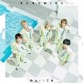 パラダイブ [CD+DVD]<初回盤A>