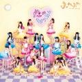 恋のレッスン [CD+Blu-ray Disc]