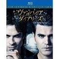 ヴァンパイア・ダイアリーズ <セブンス・シーズン> コンプリート・ボックス Blu-ray Disc