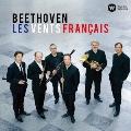 ベートーヴェン:管楽器とピアノのための作品集