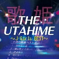 THE UTAHIME~J-Girls BEST~