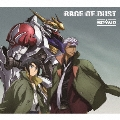 RAGE OF DUST<期間生産限定盤>