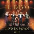 ライヴ・アット武道館2016 [Blu-spec CD2+DVD]<通常盤>
