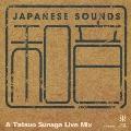 和音 - A Tatsuo Sunaga Live Mix