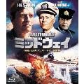ミッドウェイ 海戦75周年アニバーサリー特別版 [Blu-ray Disc+DVD]