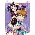 ナナマル サンバツ VOL.5 [Blu-ray Disc+CD]