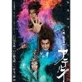 シネマ歌舞伎 歌舞伎NEXT 阿弖流為 <アテルイ><通常版>