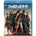 ジャスティス・リーグ [Blu-ray Disc+DVD]<通常版>