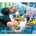 ブラバン・ディズニー!2 デラックス・エディション [CD+DVD]