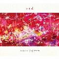 red [CD+バンダナ]<初回限定盤>