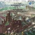 メンデルスゾーン:交響曲 第3番「スコットランド」他、「夏の夜の夢」