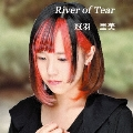 River of Tear