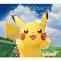 Nintendo Switch ポケモンLet's Go! ピカチュウ・Let's Go! イーブイ スーパーミュージック・コンプリー CD