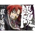 銀魂.銀ノ魂篇 07 [Blu-ray Disc+CD]<完全生産限定版>