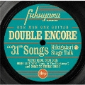 DOUBLE ENCORE [4CD+ブックレット]<通常盤>