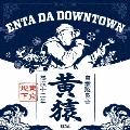ENTA DA DOWNTOWN