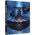 宇宙戦艦ヤマト2202 愛の戦士たち 7<初回限定生産版>